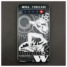 Dimension W モバイルバッテリー(ミラ)