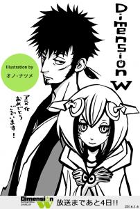 0106_オノ・ナツメ先生_re