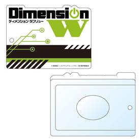 Dimension W ダイカットパスケース